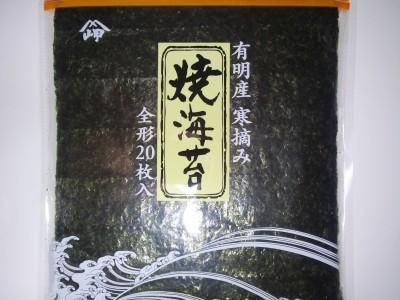 KIMG0574