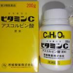 アスコビル酸 ・ ビタミン C 原末 ☆