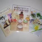 手作りコスメ ・ お薦め本 ☆彡